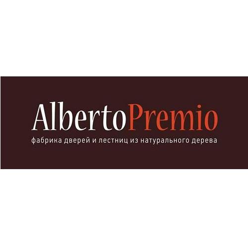 Компания «Alberto Premio»