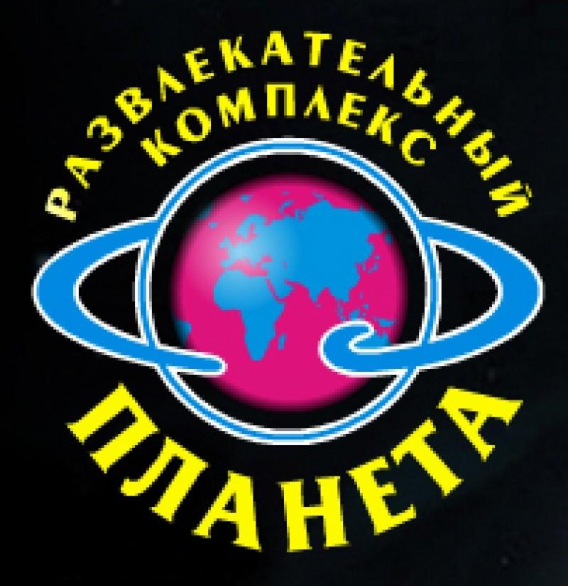 Ночной клуб РК «Планета»