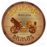 Кафе «Брикас»