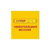 ООО «СуперЦены»
