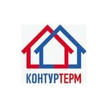 ООО «Контуртерм»