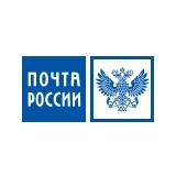ФГУП «Калининградский почтамт»