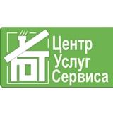 ООО «Центр услуг сервиса «УЮТ»