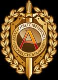 Группа компаний «Альфа»