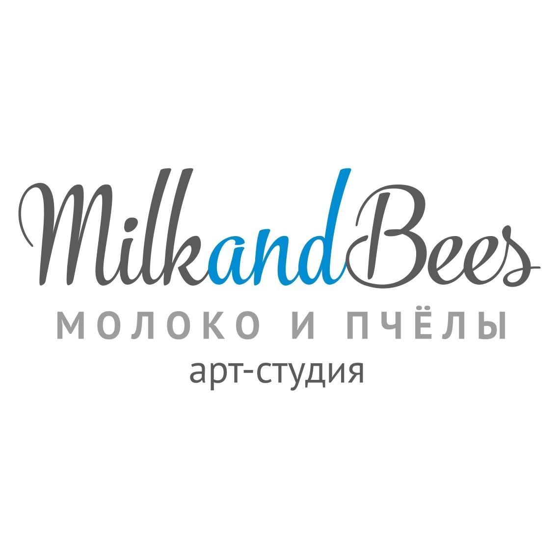 «Молоко и Пчёлы»