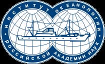 Институт океанологии-Атлантическая база флота