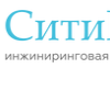 «СитиГео» Инжиниринговая компания