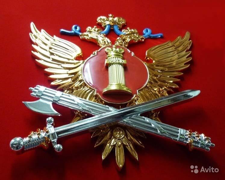 ФКУ ИК-13 УФСИН России по Калининградской области