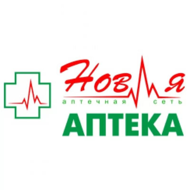 """Аптечная сеть """"Новая Аптека"""""""