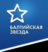 "ООО ""Балтийская Звезда"""