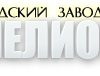 «ЖБИ Мелиорация » Завод