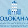 """ГП КО """"Водоканал"""""""