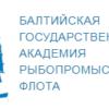 Балтийской государственной академии рыбопромыслового флота