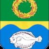 Администрация Зеленоградского городского округа