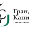 ФК Гранд Капитал